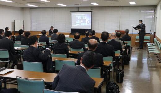 太田市教育委員会安全管理体制研修会講演会講師