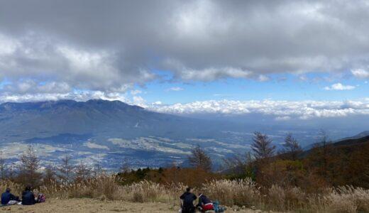 入笠山登頂 R3.10.16(南アルプス玄関口)
